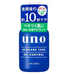 UNO吾诺男士三合一调理乳液清爽型160ml*2件 89元(需用券,合44.5元/件)