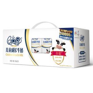 伊利 QQ星儿童成长牛奶(全聪型)190ml*15盒-(新老包装随机发货) *2件67.66元(合33.83元/件)