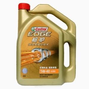 Castrol嘉实多EDGE极护5W-40SN全合成机油4L 259元(需用券)