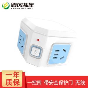 kyfen清风插线板多功能转换器L010天空蓝/无线*6件 91.66元(合15.28元/件)