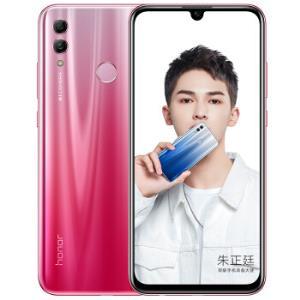 Honor 荣耀 10 青春版 智能手机 渐变红 4GB 64GB 1299元