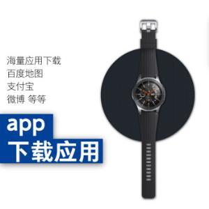 SAMSUNG 三星 Galaxy Watch 智能手表 46mm 银色1899元包邮