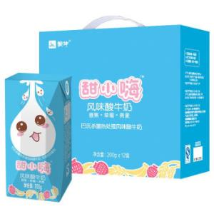 蒙牛甜小嗨常温酸牛奶200g*12盒*7件 184.3元(合26.33元/件)