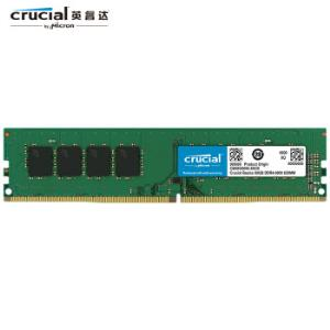 Micron英睿达(Crucial)DDR4 2400 8GB 台式机内存259元