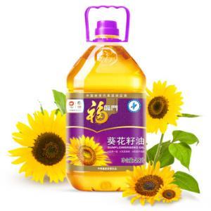 中粮福临门压榨一级葵花籽油4.5L*2件87.8元(需用券)