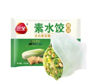 三全 素水饺 白菜豆腐口味 450g *7件63.6元(合9.09元/件)