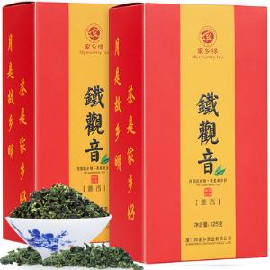 安溪铁观音茶叶浓香型2018新茶乌龙茶散装袋装小包装礼盒装共500g 券后6.9元