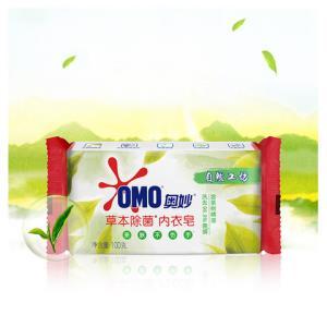奥妙(OMO)洗衣皂 草本除菌内衣皂 100g(新老包装随机发货)2.5元
