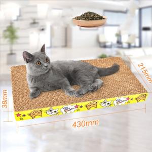 pvy瓦楞纸猫抓板送猫薄荷 1.5元包邮(需用券)