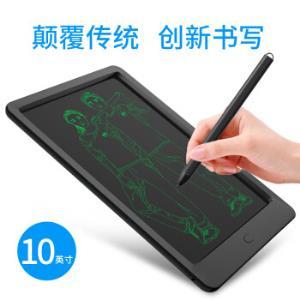 好写 手写板儿童绘画板涂鸦 电子液晶写字板光能画板无尘小黑板 10英寸(带锁)黑色 *4件232.4元(合58.1元/件)