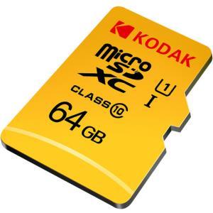 Kodak柯达microSD存储卡TF卡(64GB)    33.9元