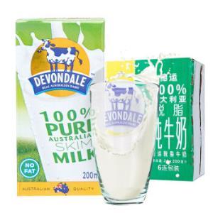 Devondale 德运 脱脂牛奶 200ml 24盒 59元