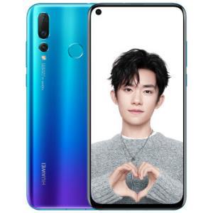 HUAWEI华为nova4智能手机苏音蓝8GB128GB高配版 2649元