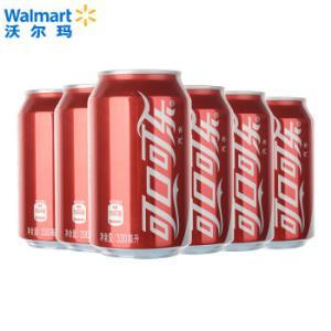 可口可乐汽水饮料1.98L(330ml*6) 11.25元