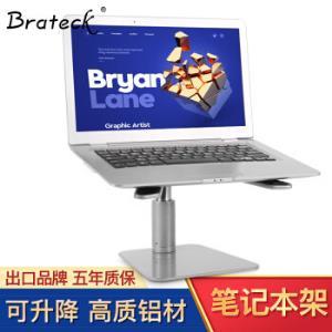 Brateck笔记本支架桌面 升降底座散热器 苹果小米通用型笔记本电脑显示器支架 颈椎床上便携托架子 STB-07179元