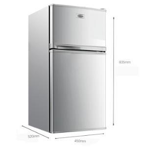 KONKA 康佳 BCD-102S 双门冰箱 102升636元