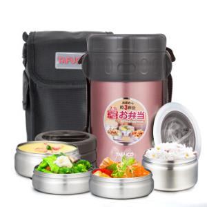 TAFUCO 泰福高 304不锈钢保温饭盒 2.3L  桃粉色