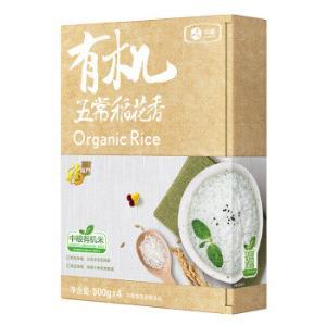 福临门有机五常稻花香有机东北大米中粮出品大米2kg*2件 192.42元(合96.21元/件)