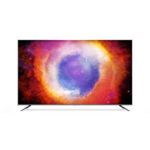 MI小米小米电视4S75英寸 4899元
