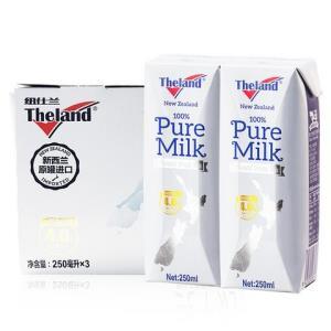新西兰进口牛奶纽仕兰牧场4.0g蛋白质全脂纯牛奶250ml*3精致装新西兰进口*2件 15.84元(合7.92元/件)