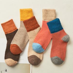 南极人袜子男士中筒防臭长短袜船袜男袜吸汗薄款隐形南非纯棉袜春夏季潮 券后12.8元