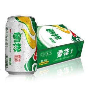 雪花(SNOW)啤酒冰酷9度330ml*24听 整箱装45.9元