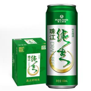 珠江啤酒9度珠江纯生啤酒500ml*12听整箱装*5件 92元(合18.4元/件)