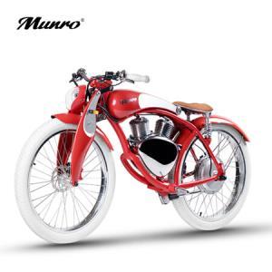 Munro/门罗 2.0电动车 哈雷复古电动摩托车 温莎红 轻奢版12399元