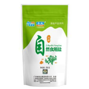 凑单品YUEYAN粤盐加碘自然食用盐250g