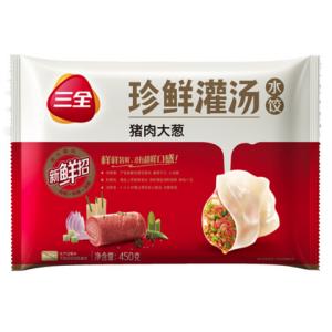 三全 珍鲜灌汤水饺 猪肉大葱/猪肉白菜 450g(约30个)x22 *22件86.90元(合3.95元/件)