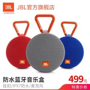 JBLClip2音乐盒2蓝牙便携音箱灰色    249元