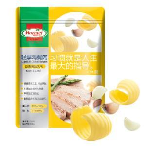 荷美尔(Hormel)轻享鸡胸肉(蒜香黄油风味)106g/袋 冷冻鸡胸  微波即食 健身食材 低脂代餐 *11件117.8元(合10.71元/件)