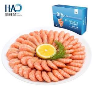 豪鲜品 加拿大北极虾甜虾即食 进口野生冰虾熟冻北极虾生鲜 1kg 90-120只 盒装79元