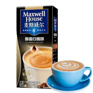 麦斯威尔速溶白咖啡5条装风味小包装(新老包装交替) *12件 97.8元(合8.15元/件)