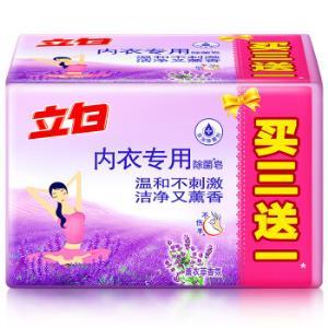 立白内衣皂洗衣皂内衣专用肥皂101*4特惠装9.9元