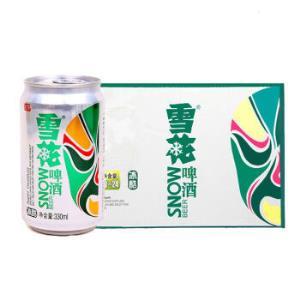雪花啤酒(Snowbeer)冰酷 330ml*24听 整箱装43.9元