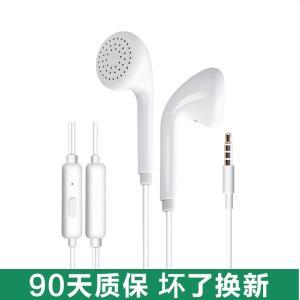 适用于A53 A57 A59 R15 R9s R11 A79 R15 R11 R9plus手机耳机正品¥19.9