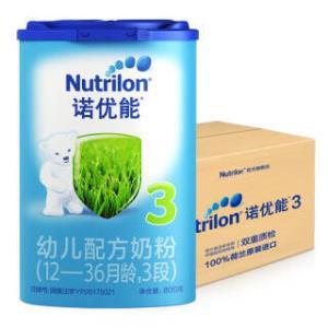 Nutrilon 荷兰诺优能 婴幼儿奶粉 3段 800g  券后770元