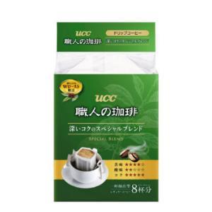 悠诗诗(UCC)滴滤挂耳式职人咖啡粉(深厚浓郁)7g*8p/袋日本进口*7件 124.35元(需用券,合17.76元/件)