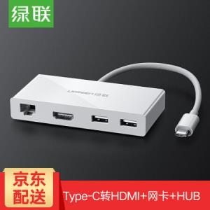 绿联Type-C扩展坞USB-C转HDMI/VGA转换器网线接口3.0HUB分线器转接线适用苹果电脑 HDMI 网卡 USB3.0集线器168元