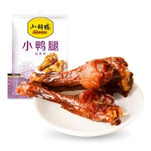 小胡鸭小鸭腿五香味118g*14件    107.2元(合7.66元/件)