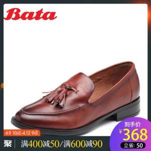 Bata/拔佳秋新专柜同款甜美流苏装饰休闲乐福鞋女单鞋AQ271CM8 368元