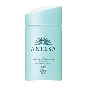 Anessa 安耐晒 小蓝瓶 温和蓝色防晒乳液 SPF35 60ml