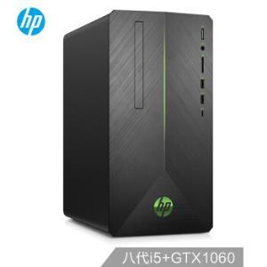 HP 惠普 光影精灵II代 电脑主机 i5-8400 8G GTX1060 3G 128GSSD+1TB 4888元