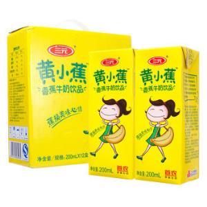 三元香蕉牛奶饮品200ml*12礼盒装*2件 50.83元(合25.42元/件)