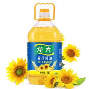 龙大压榨一级食用油葵花籽油欧洲进口原料4L*3件139.7元(合46.57元/件)