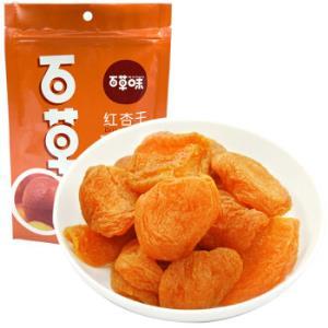 Be&Cheery百草味红杏干100g*12件 100.4元(合8.37元/件)