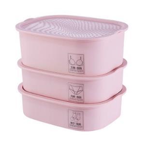 家佳乐 内衣收纳盒 粉色3件套  3盒3盖(空格+10格+15格)33元(需用券)