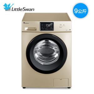 LittleSwan 小天鹅 TG90V21DG5 9公斤 滚筒洗衣机 1899元