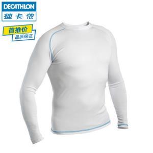 DECATHLON迪卡侬BTWIN男士运动紧身衣 29.9元